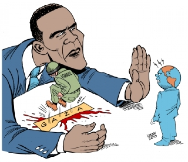 Carta abierta de una israelí a Obama