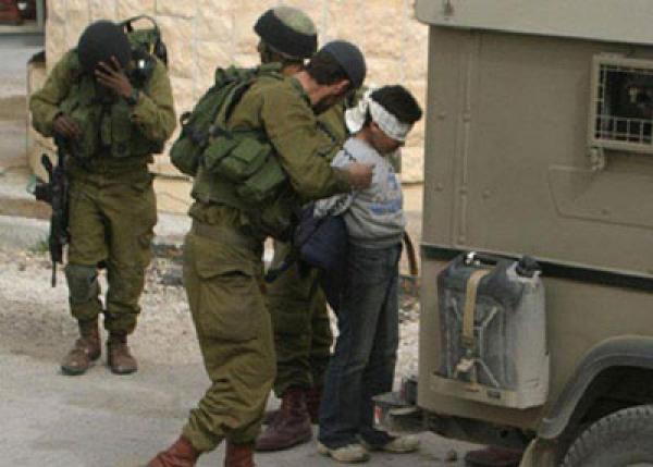 Carta desde Cisjordania