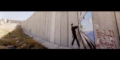 Cisjordania: muro de anexionamiento y apartheid israelí sobre territorio palestino