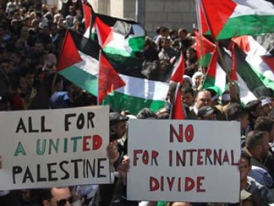 """¿Palestina o """"las Palestinas""""?"""