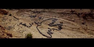 Niños palestinos formando una gran paloma de la paz